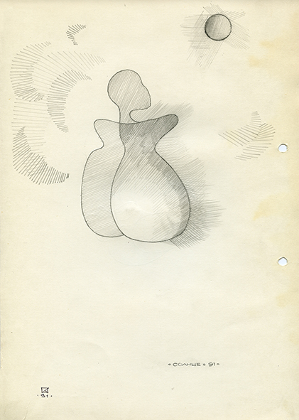 The Sun. 1991. Pencil on paper. 30 х 21
