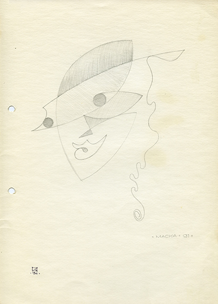 Mask. 1991. Pencil on paper. 30 х 21