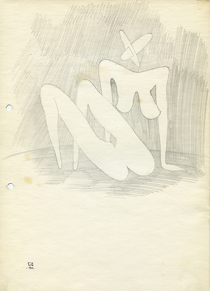 Figure. 1991. Pencil on paper. 30 х 21