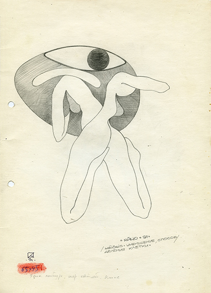 Egg. 1991. Pencil on paper. 30 х 21