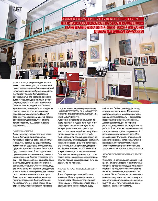 'Modny Mandarin' magazine, 15.10.2010