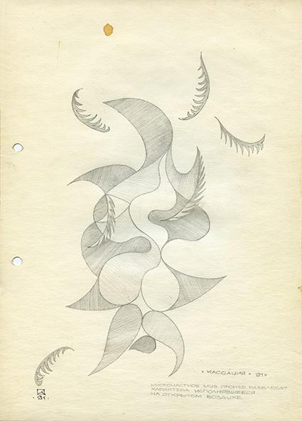 Reversal. 1991. Pencil on paper. 30 х 21