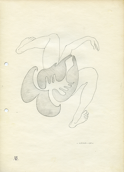 Crab. 1991. Pencil on paper. 30 х 21