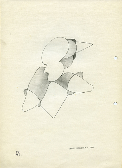 Two Nipples. 1991. Pencil on paper. 30 х 21