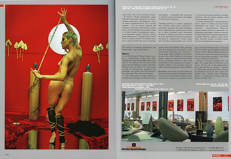 Monolith Digest magazine 28-2013