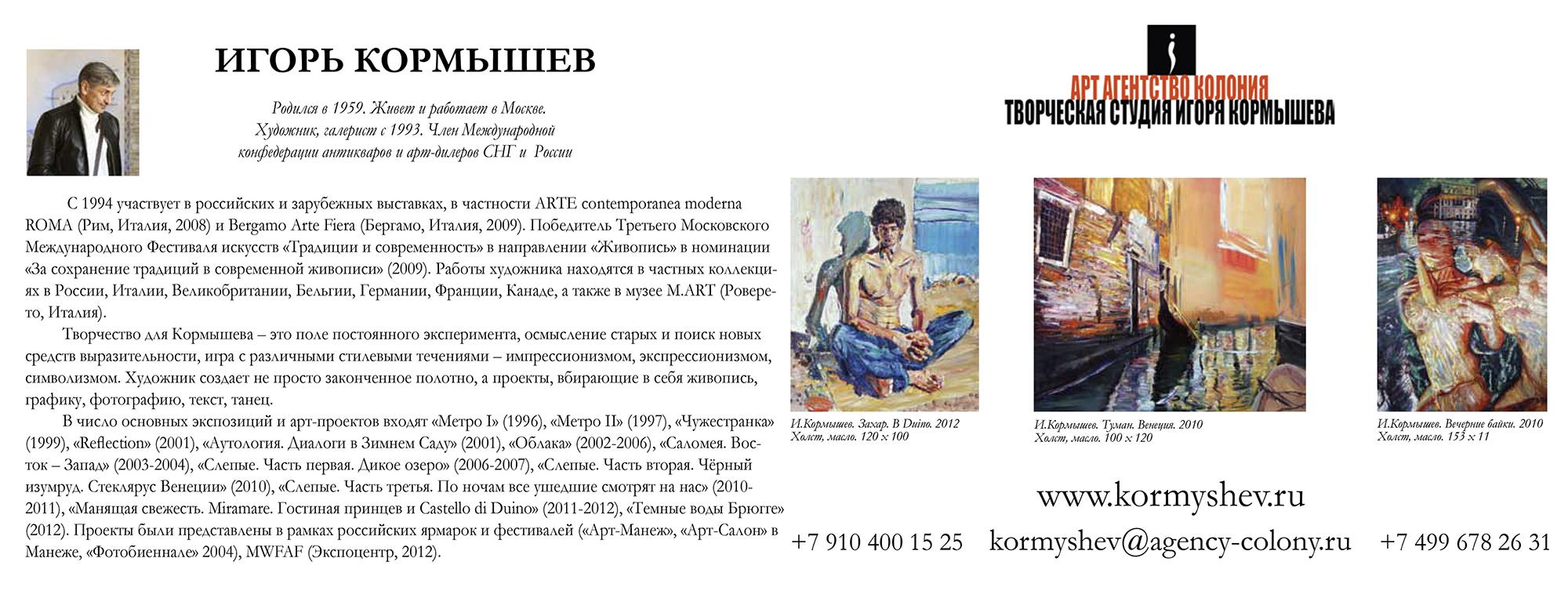 Booklet of the Savvinsky Art Centre. Design by Alina Guseynova.