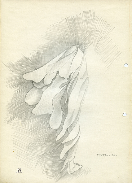 Way. 1991. Pencil on paper. 30 х 21