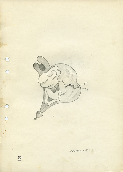 Lamp. 1991. Pencil on paper. 30 х 21