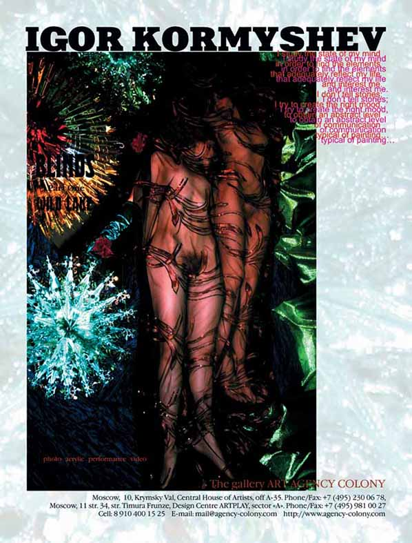 Artchronicla magazine. Special issue Autumn-Winter 2007