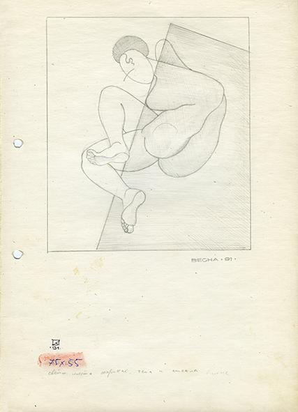 Spring. 1991. Pencil on paper. 30 х 21