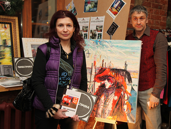 Presentation of the book Female Stranger in the framework of the project Oktyabryatskaya Tolkuchka on Red October. December 2010
