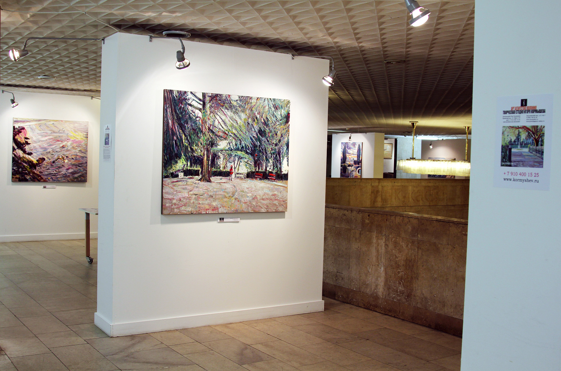 At the stand of the exhibition 'Inviting Freshness'. The Central House of Artists, Moscow, 27.07 - 27.08.2012