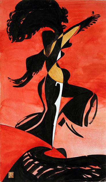 Dance. 1992. Mixed media on paper. 42.5 х 25