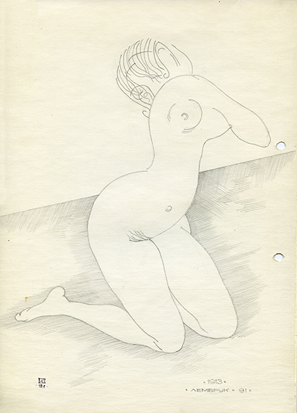 Lehmbruck. 1991. Pencil on paper. 30 х 21