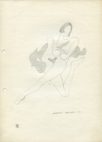 Ninth Cloud.  1991. Pencil on paper. 30 х 21