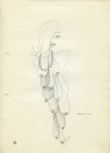 Bead. 1991. Pencil on paper. 30 х 21