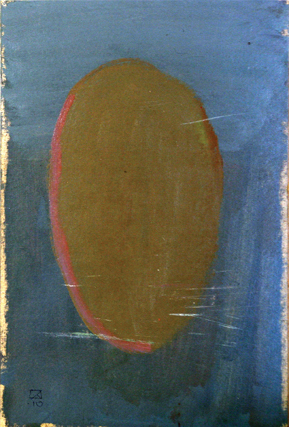 Aspect (incl. in the construction Pink Globe as an Ascent). 2010. Oil on cardboard. 29.5 х 21