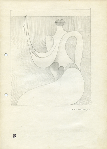 Theatre. 1991. Pencil on paper. 30 х 21