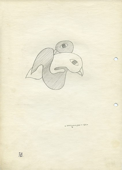 Birds. 1991. Pencil on paper. 30 х 21