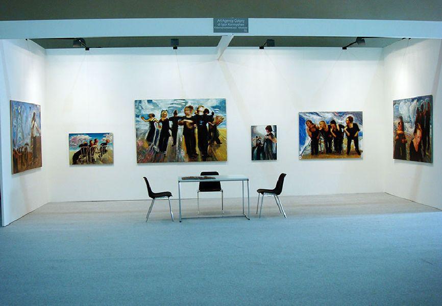 Bergamo Arte Fiera vernissage 09.01.2009