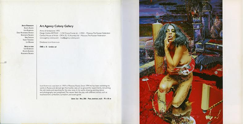 Catalog Arte Canteporanea Moderna Roma 2008