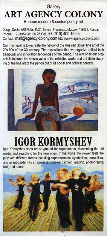 Art Diary International. 08-2009