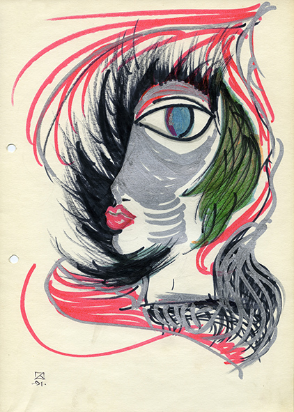 Eye. 1991. Felt pen on paper, pencil. 30 х 21