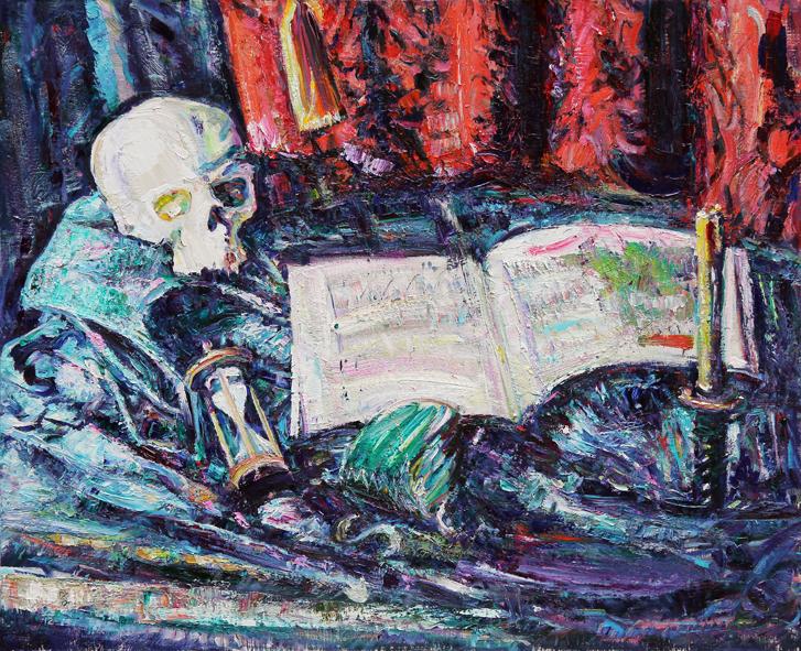 To List from Rilke. 2012. Oil on canvas. 90 х 110