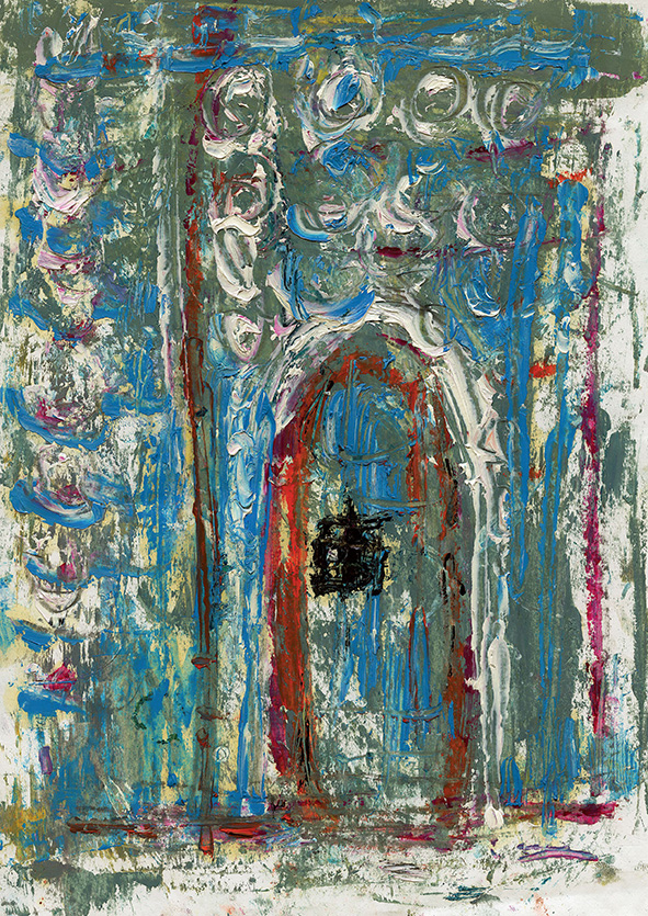 Cathedral (1). 2007. Oil on cardboard. 29.5 х 21