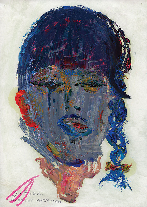 Rose. Portrait of a Girl. 2009. Oil on cardboard. 29.5 х 21