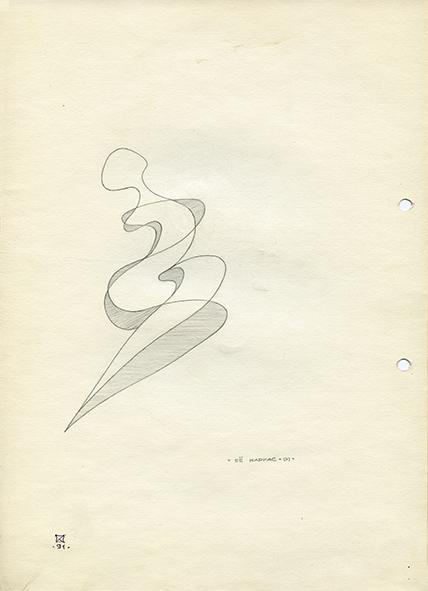 Her Сarcase. 1991. Pencil on paper. 30 х 21
