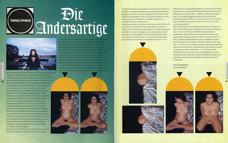 Tvortshestwo magazine. 2000