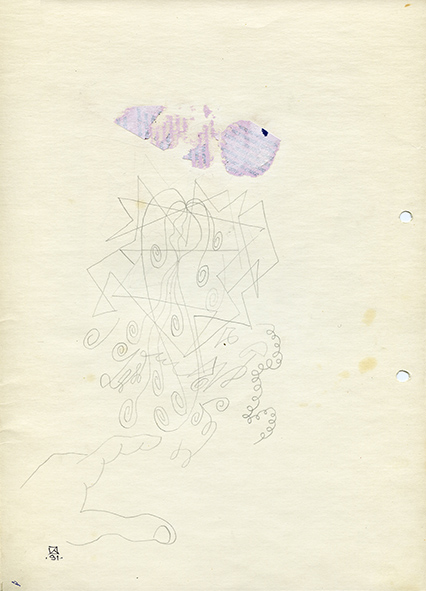 Untitled. 1991. Pencil on paper. 30 х 21
