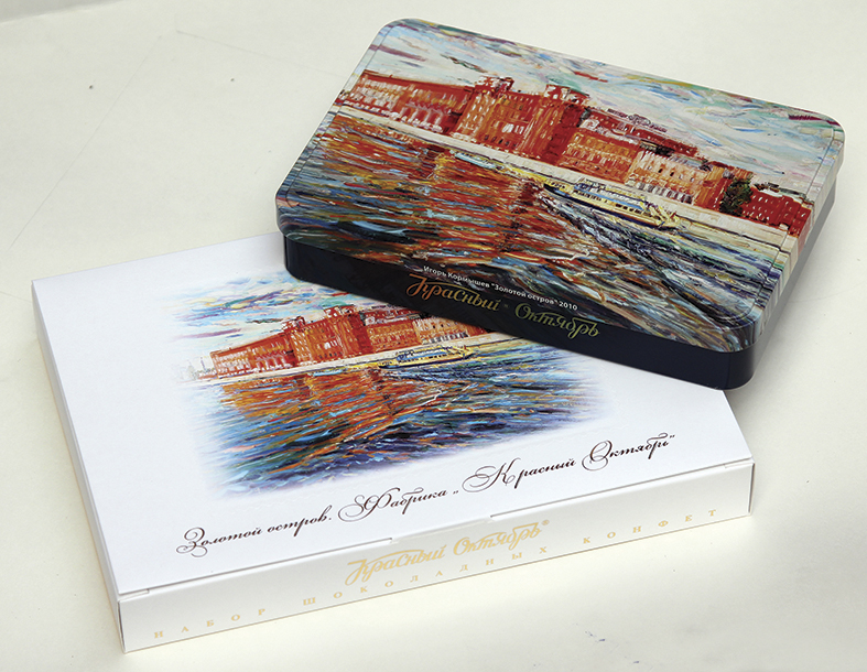 A series of gift boxes of chocolates, in the design of which images of Igor Kormyshev are used