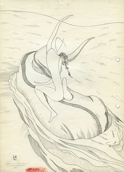 Serov's Europa. Abducted. 1991. Pencil on paper. 30 х 21