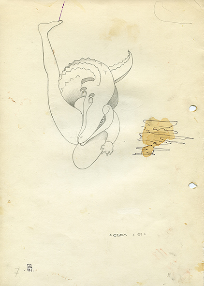 Have Eaten. 1991. Pencil on paper. 30 х 21