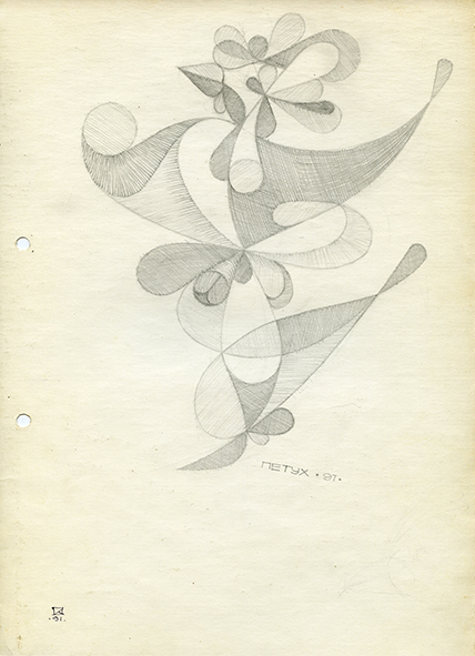 Rooster. 1991. Pencil on paper. 30 х 21