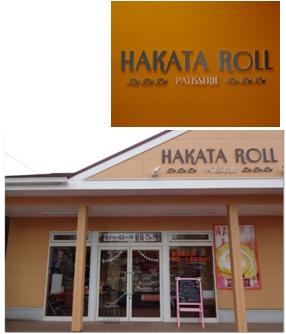 HAKATAROLL