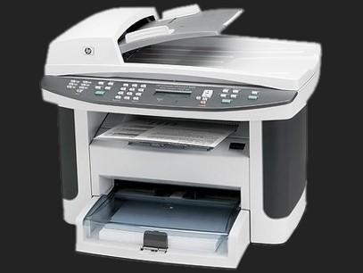 Imprimante tout-en-un professionnelle.