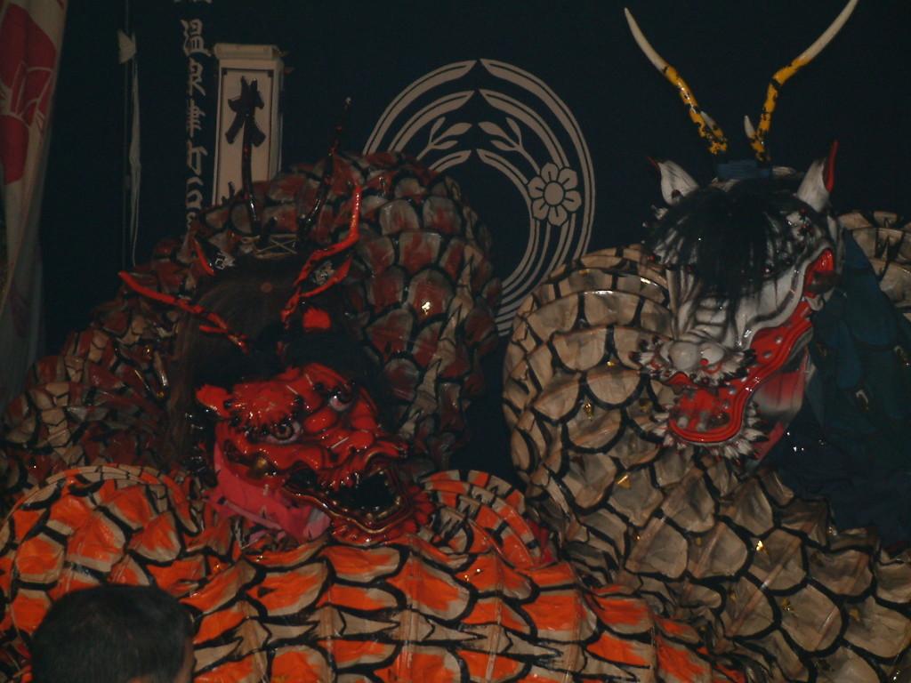 大蛇が始まりました。