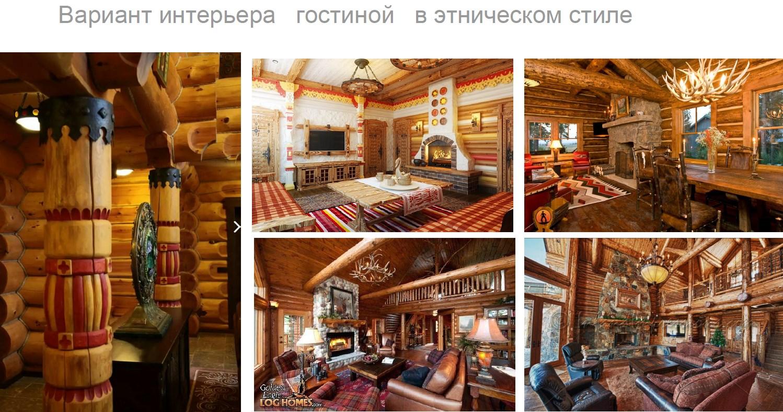 Концепция интерьера гостиной в русском стиле