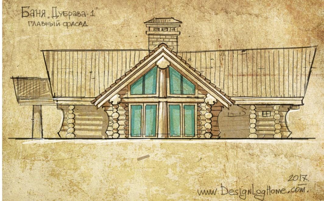 Эскиз фасада бани к варианту 3