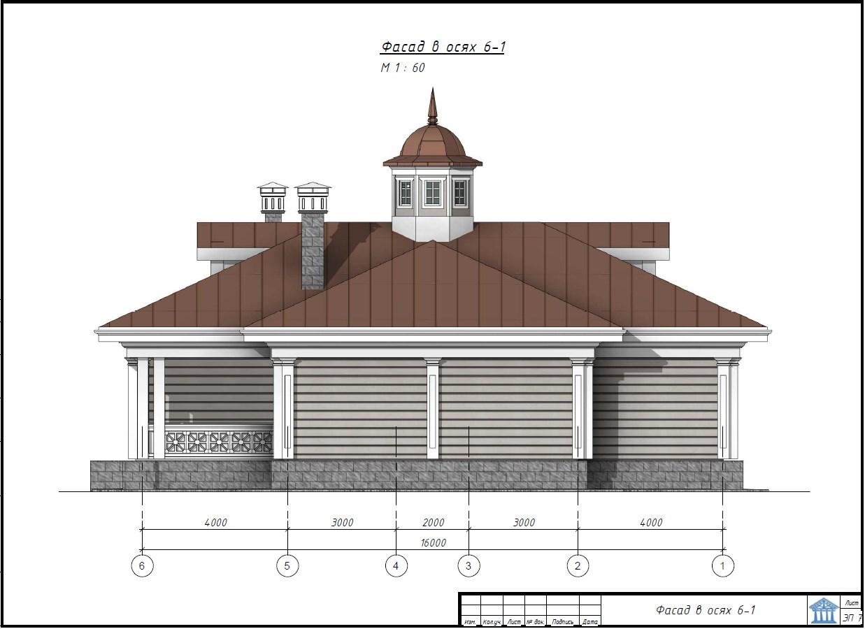Фасад в стиле классицизм к вариант 1 из бруса