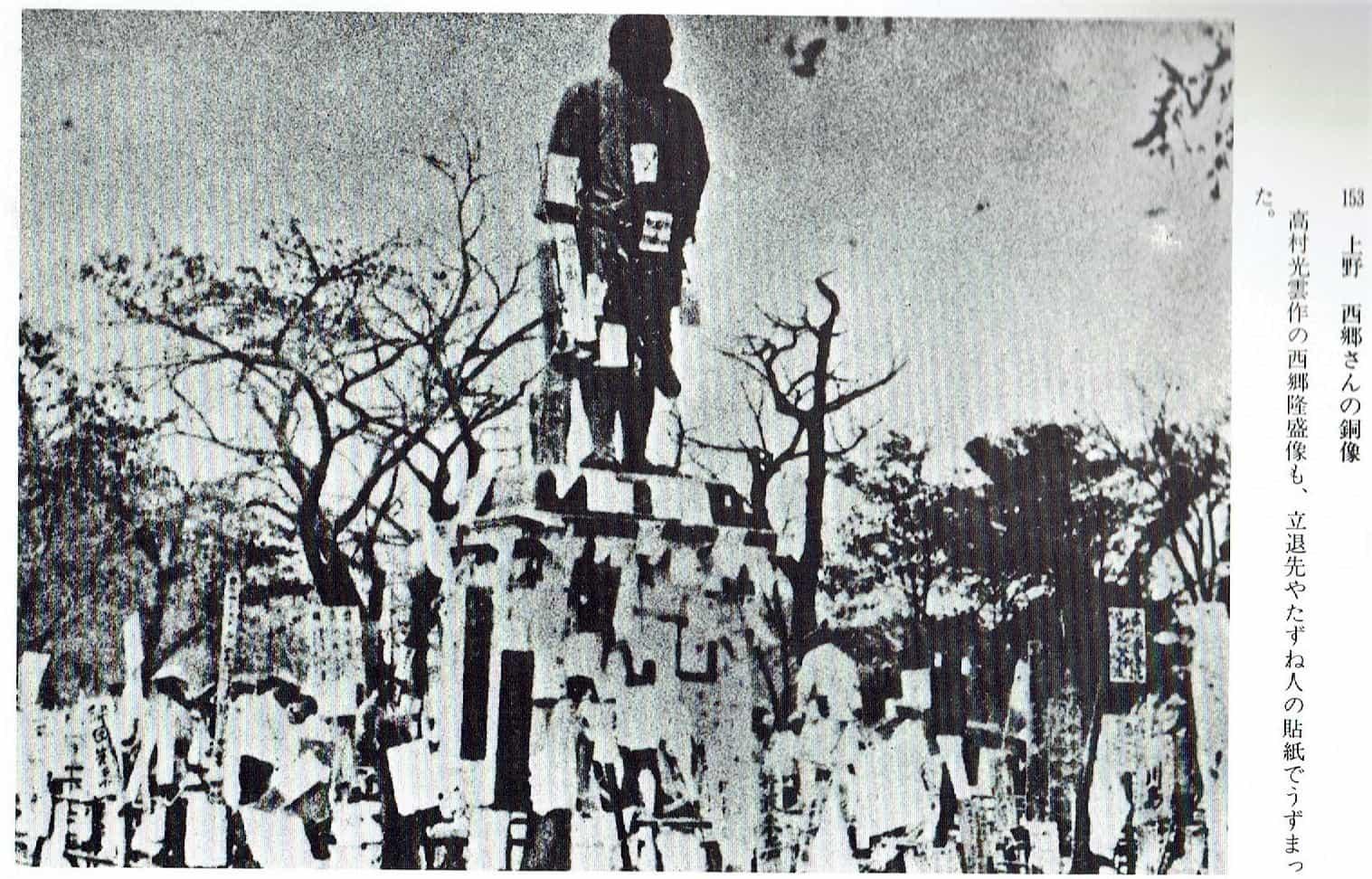 上野の西郷さんの銅像です。