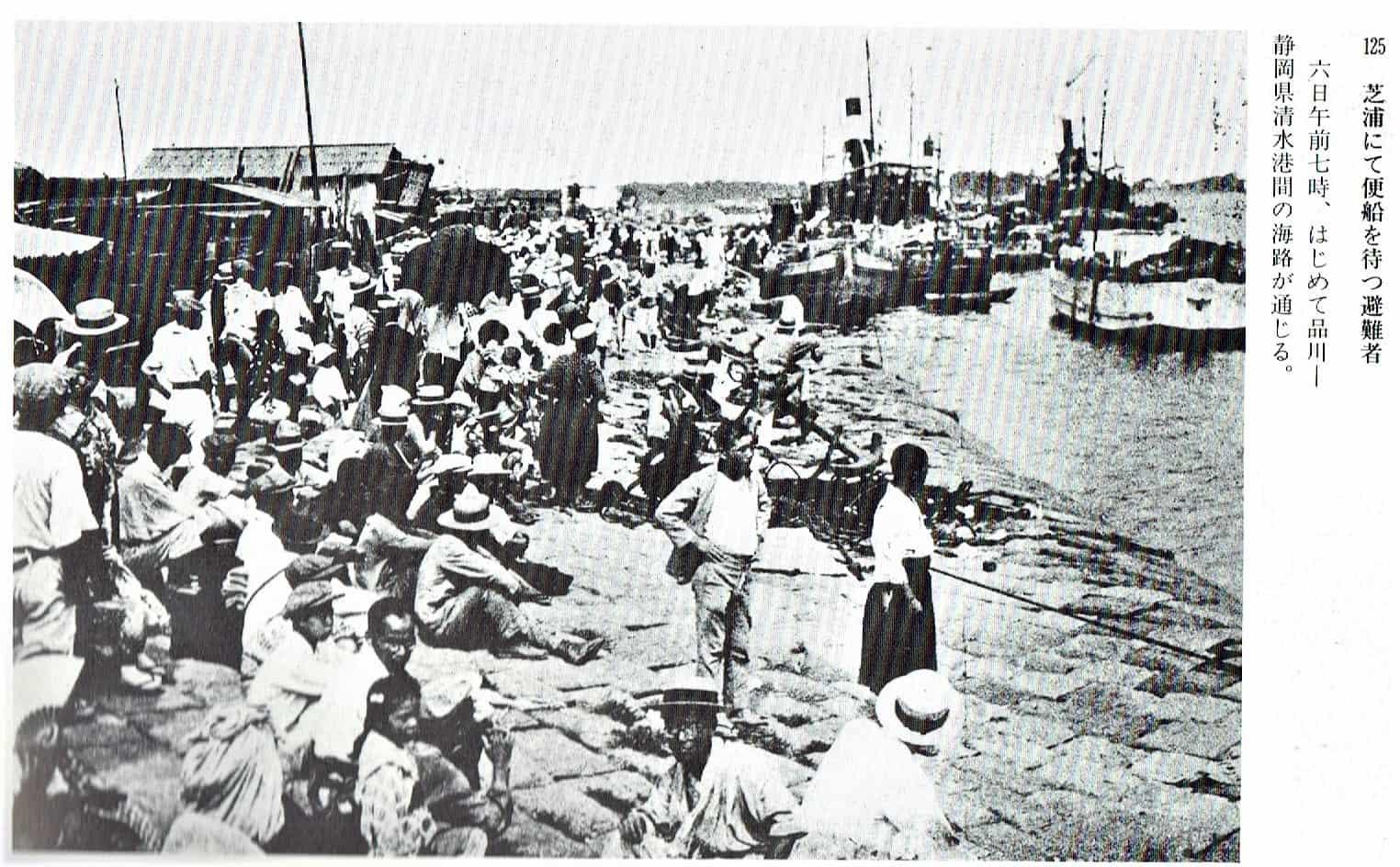 9月6日の午前7時、品川ー清水の海路が再開されました。