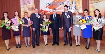 Лучшие учителя челнов 2013.