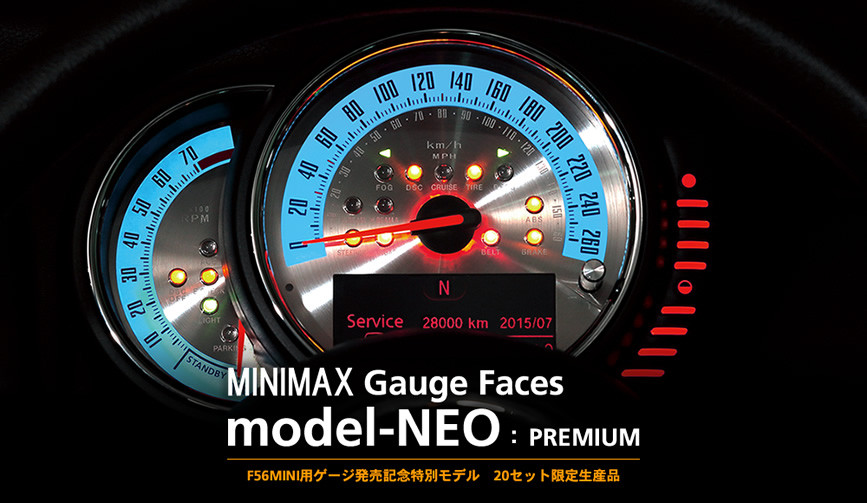 model-NEO:PREMIUM/mini f56 メーター 内装 パーツ