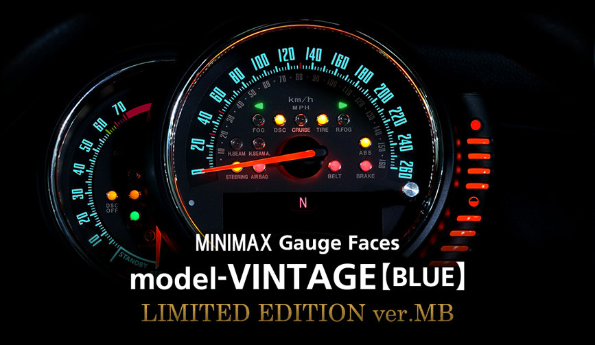 model-VINTAGE(BLUE):LIMITED EDITION ver.MB/mini f56・f55 メーター 内装 パーツ