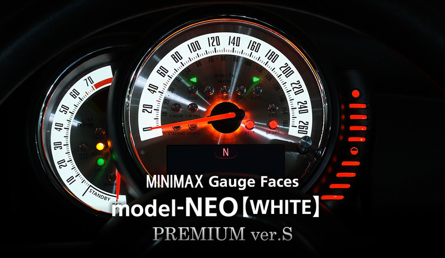 model-NEO(WHITE):PREMIUM ver.S/mini f56・f55 メーター 内装 パーツ