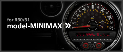 R60 crossover / R61 paceman 専用パーツ model-minimax